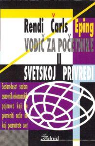 Serbian (Zelnid)